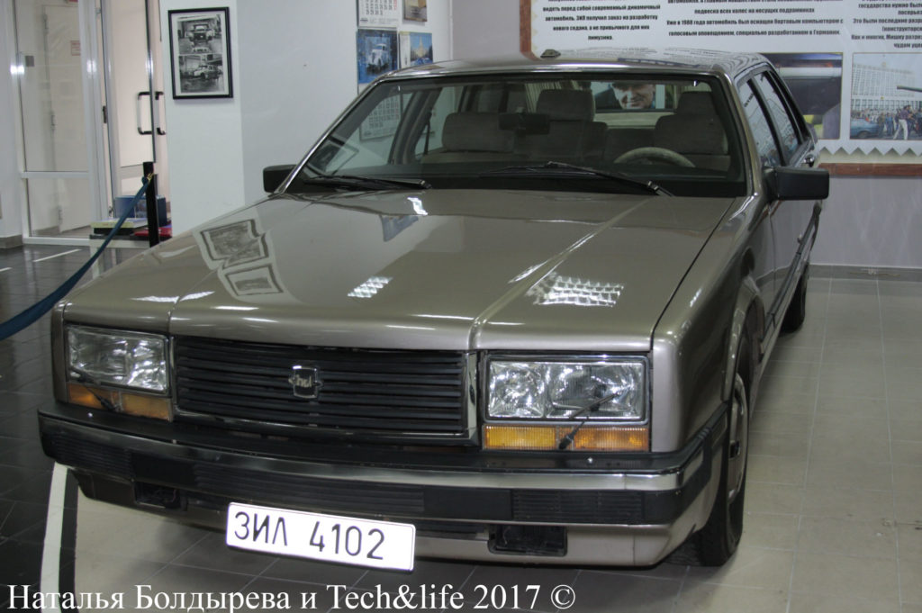 ЗИЛ-4102