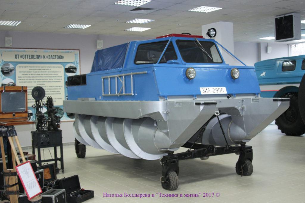 Шнекоход ЗИЛ-29061