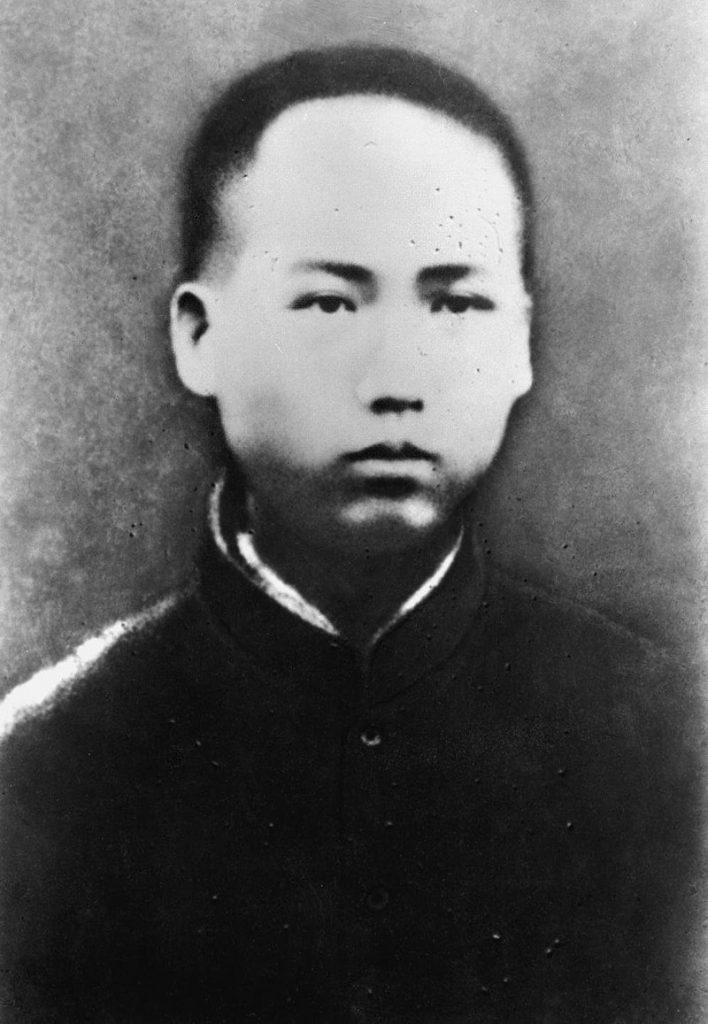 Мао Цзедун в 1913 году. Ему 20 лет.